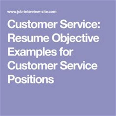 Accounting objective resume statements examples